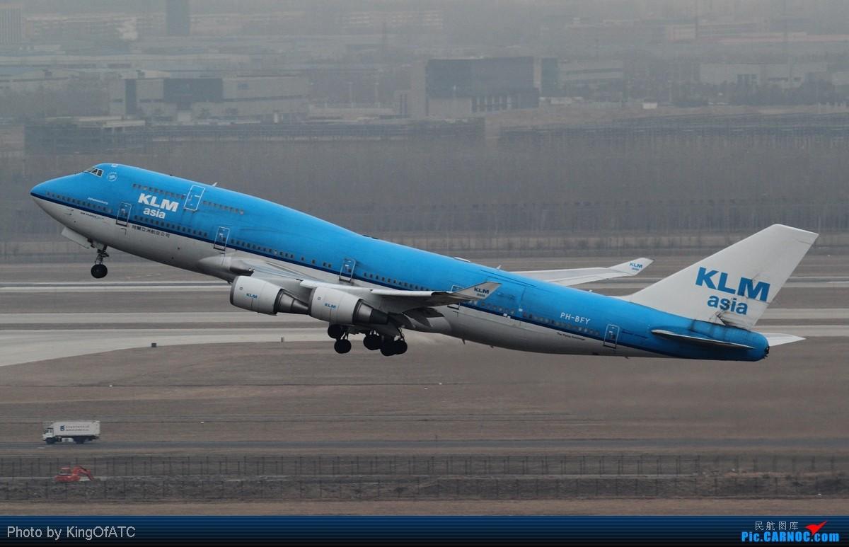Re:[转贴]**荷兰航空霸气的起飞**  另送2张非主流 BOEING 747-400 PH-BFY 中国北京首都机场