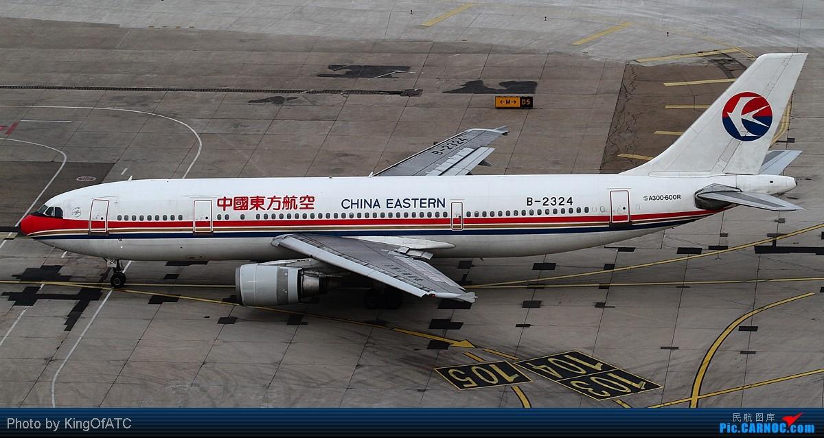 Re:[转贴]**荷兰航空霸气的起飞**  另送2张非主流 AIRBUS A300-B4-600 B-2324 中国北京首都机场