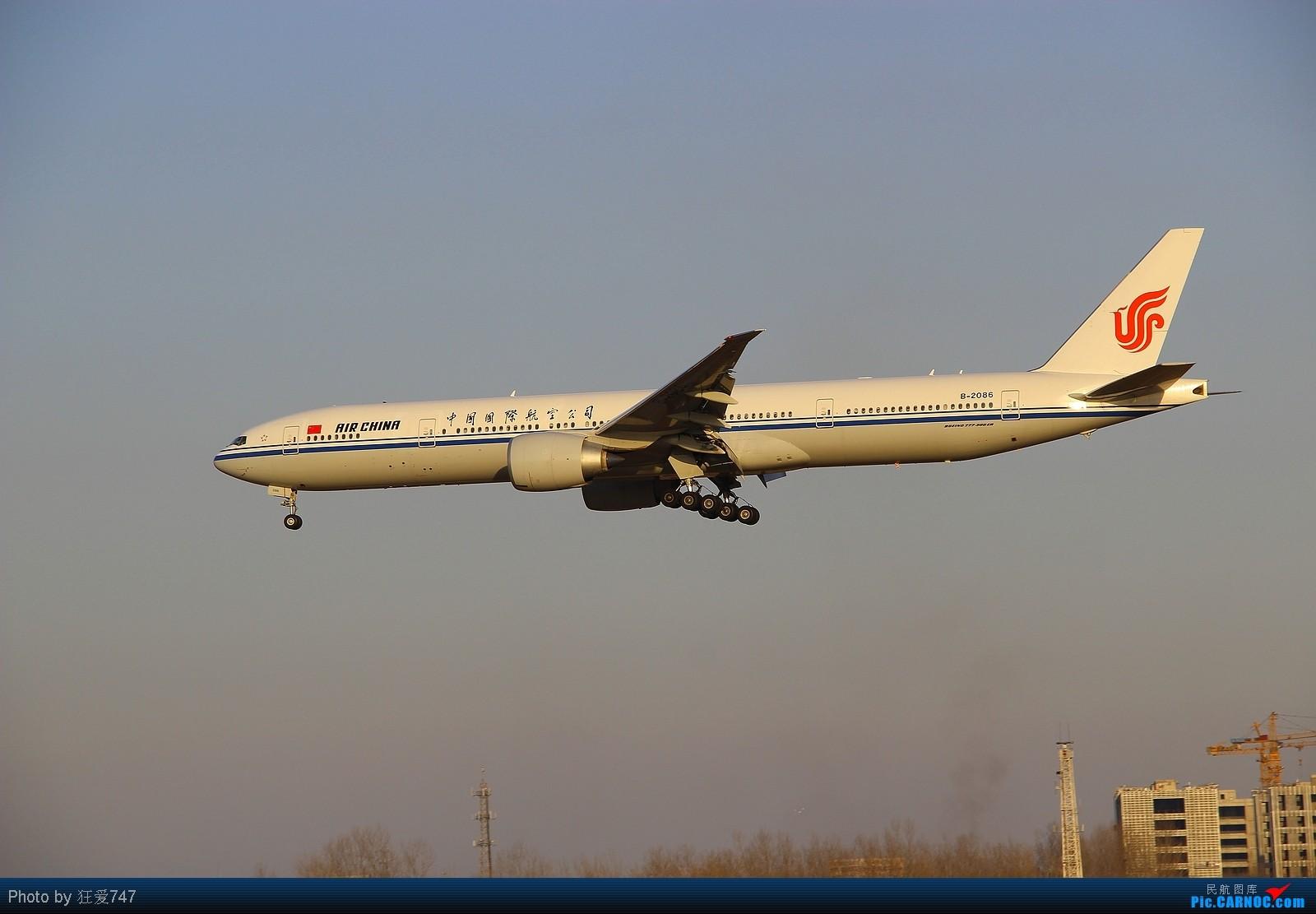 Re:[原创]一百天的努力现在升到777啦,祝贺祝贺自己(看贴者送一架,回贴者送二架) BOEING 777-300 B-2086 中国北京首都机场