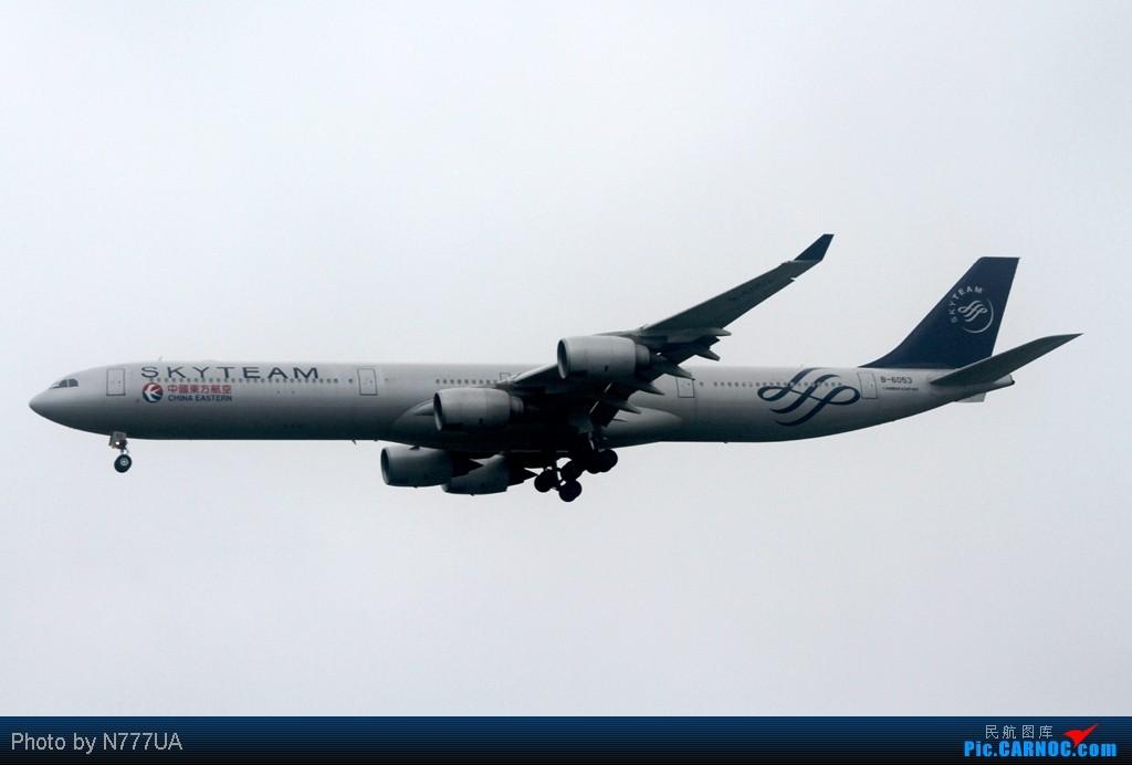 Re:[原创]01/21/2012 小年夜拍機~首遇汶萊航空包機&AIR ASIA X AIRBUS A340-600 B-6053 RCTP