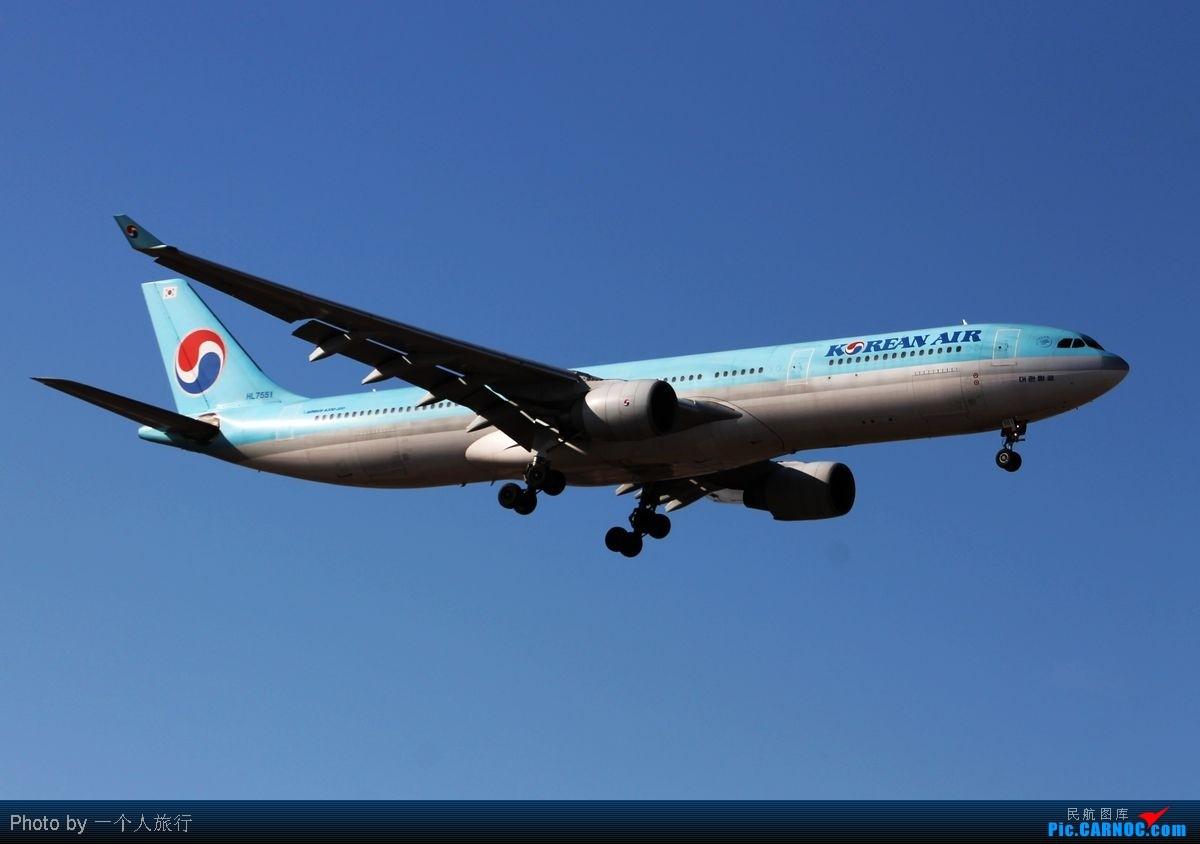 [原创]PEK的2月天 有你们与天空为伴…… AIRBUS A330-200 HL7551 中国北京首都机场