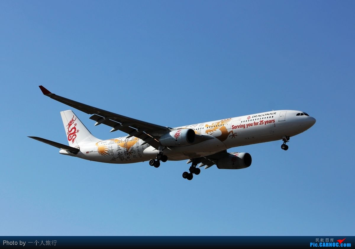 Re:[原创]PEK的2月天 有你们与天空为伴…… AIRBUS A330-300 B-HYF 中国北京首都机场