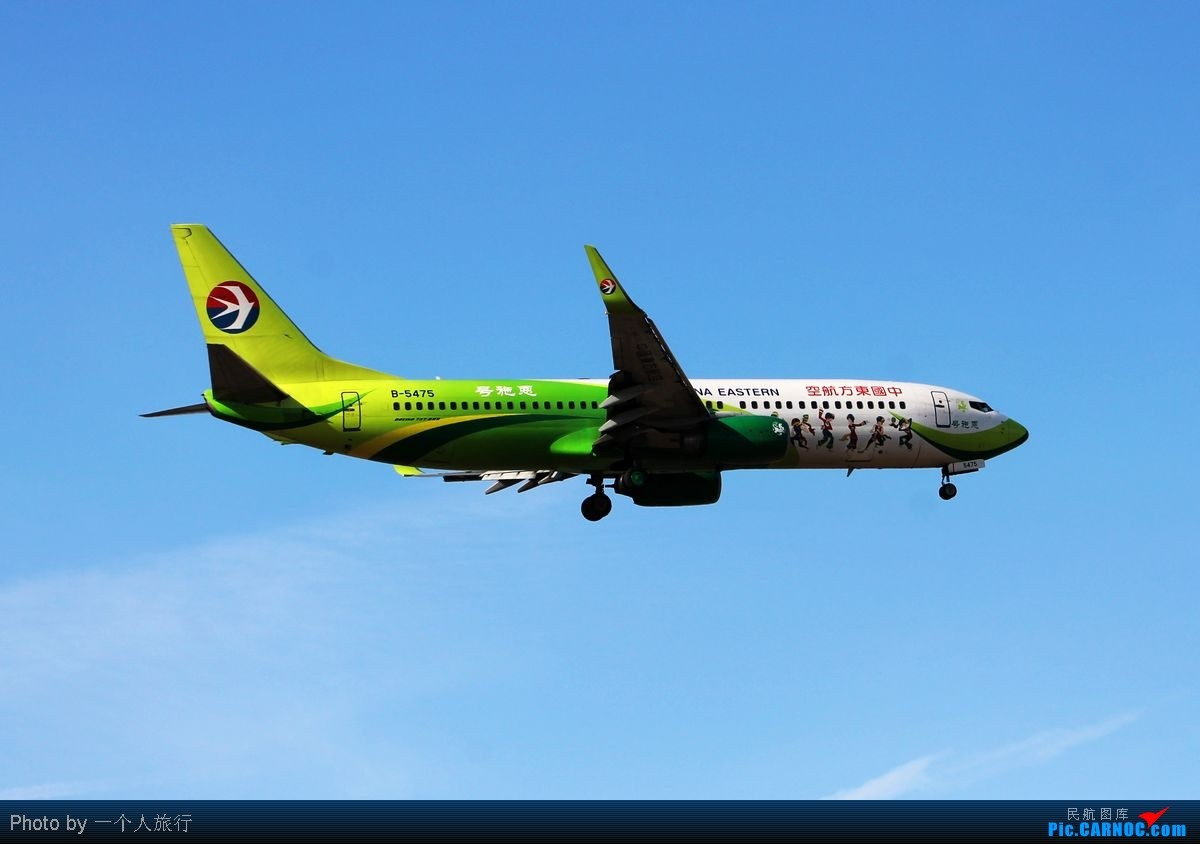 Re:[原创]PEK的2月天 有你们与天空为伴…… BOEING 737-800 B-5475 中国北京首都机场