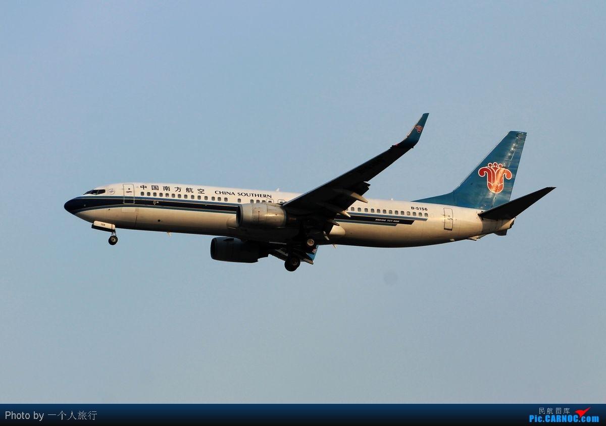 Re:[原创]PEK的2月天 有你们与天空为伴…… BOEING 737-800 B-5156 中国北京首都机场
