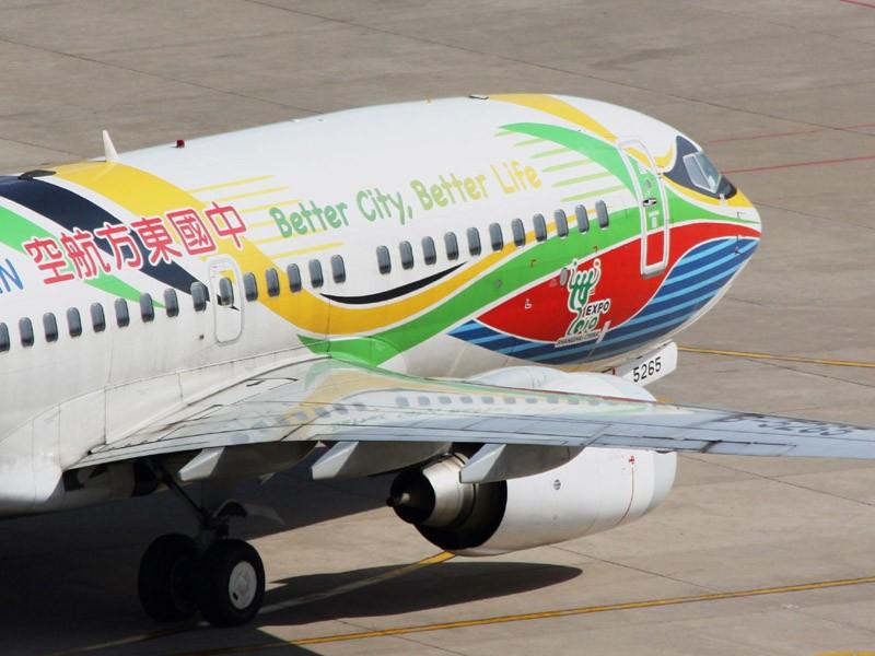 [原创]不发那么多,就来两张吧    中国昆明巫家坝机场