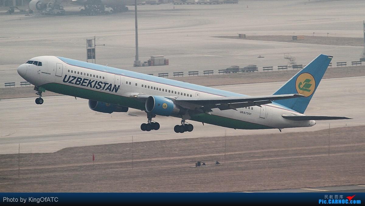 [原创]**非主流几张——继续坏天气之旅** BOEING 767-300 ER UK67001 中国北京首都机场