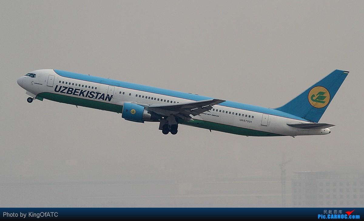 Re:[原创]**非主流几张——继续坏天气之旅** BOEING 767-300 ER UK67001 中国北京首都机场