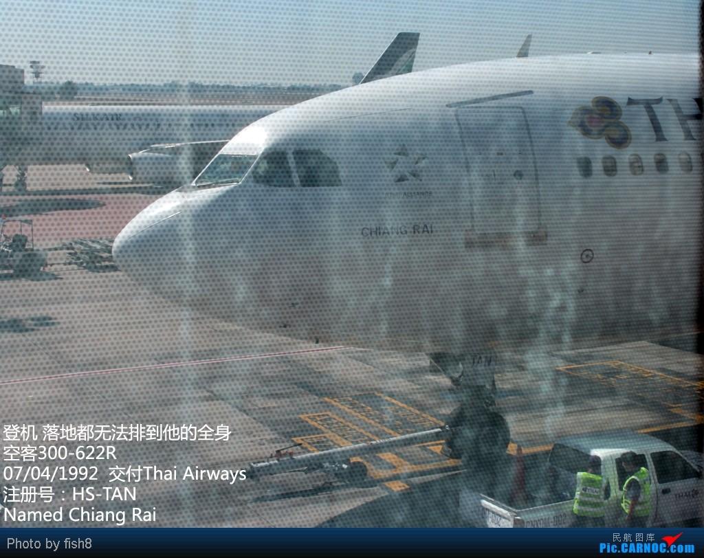 Re:[原创]【长春飞友会】fish8(22):22小时来回 初乘KQ PG TG商务 CAN-BKK-CNX-BKK-CAN