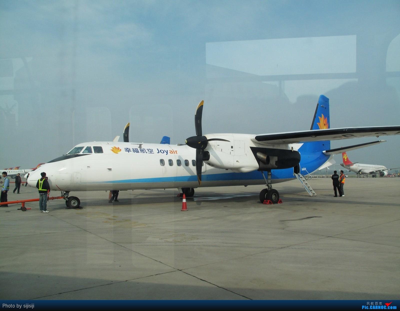 [原创]我的第一次大风扇幸福飞行(西安-延安MA60)
