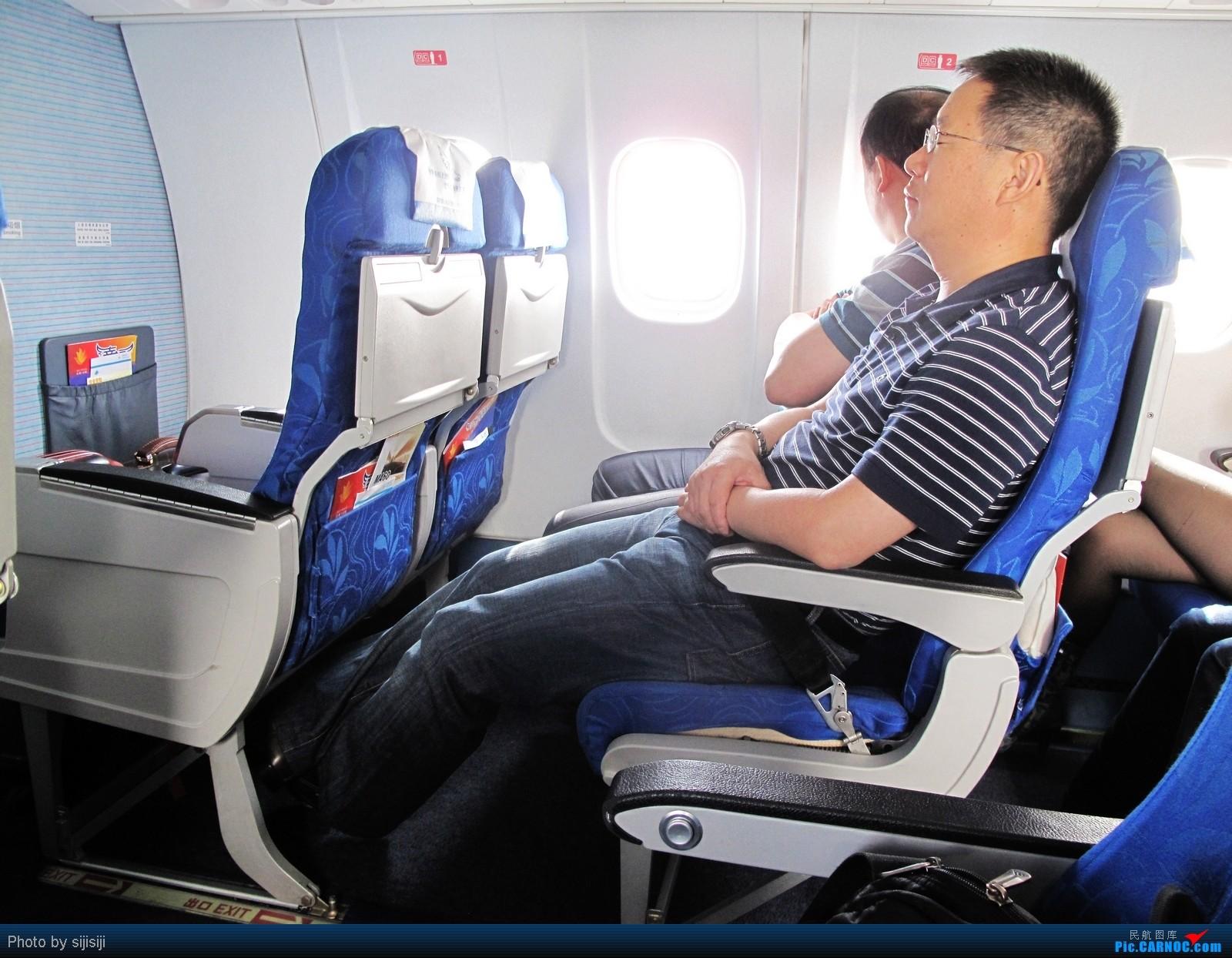 Re:[原创]我的第一次大风扇幸福飞行(西安-延安MA60)