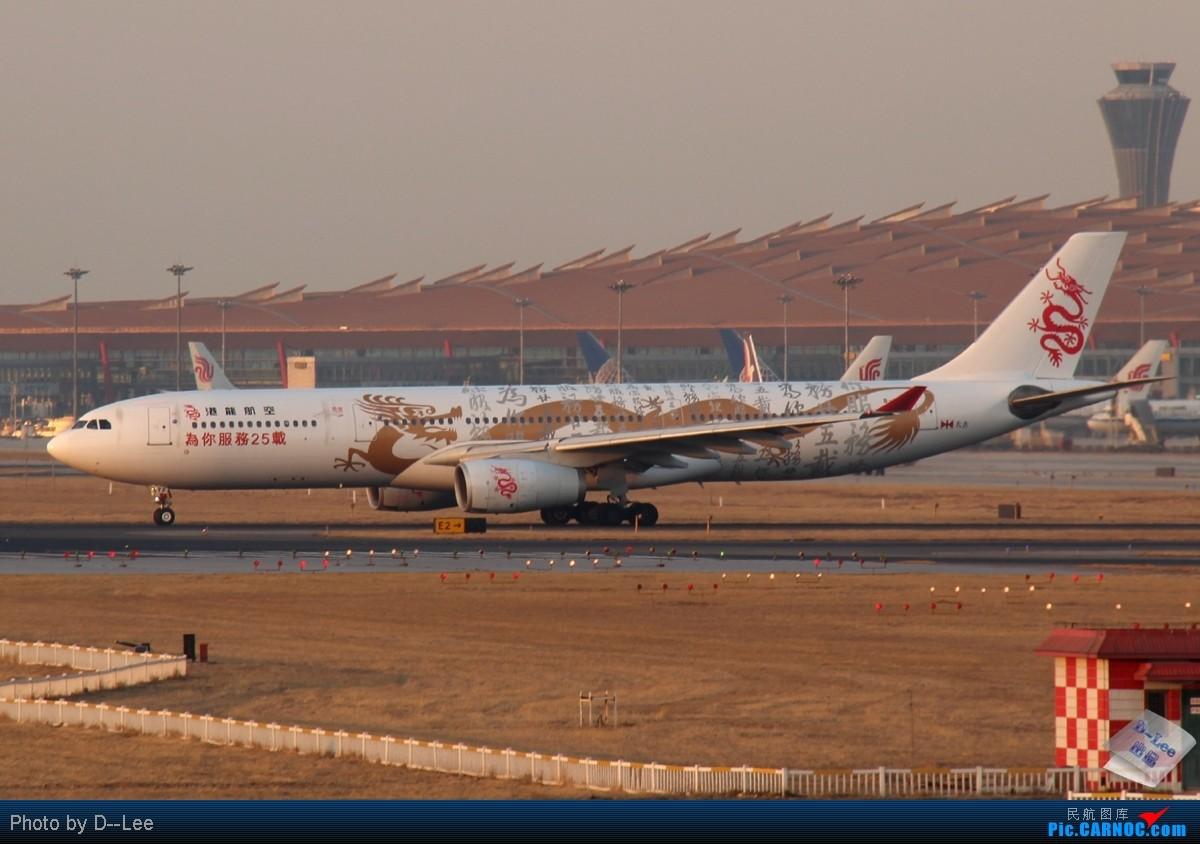 [供]【广州,你好】许久没来,冒个泡吧,京沪拍机行 AIRBUS A330-300 B-HYF 中国北京首都机场