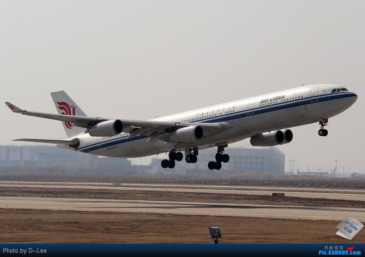 Re:[供]【广州,你好】许久没来,冒个泡吧,京沪拍机行    中国上海浦东机场