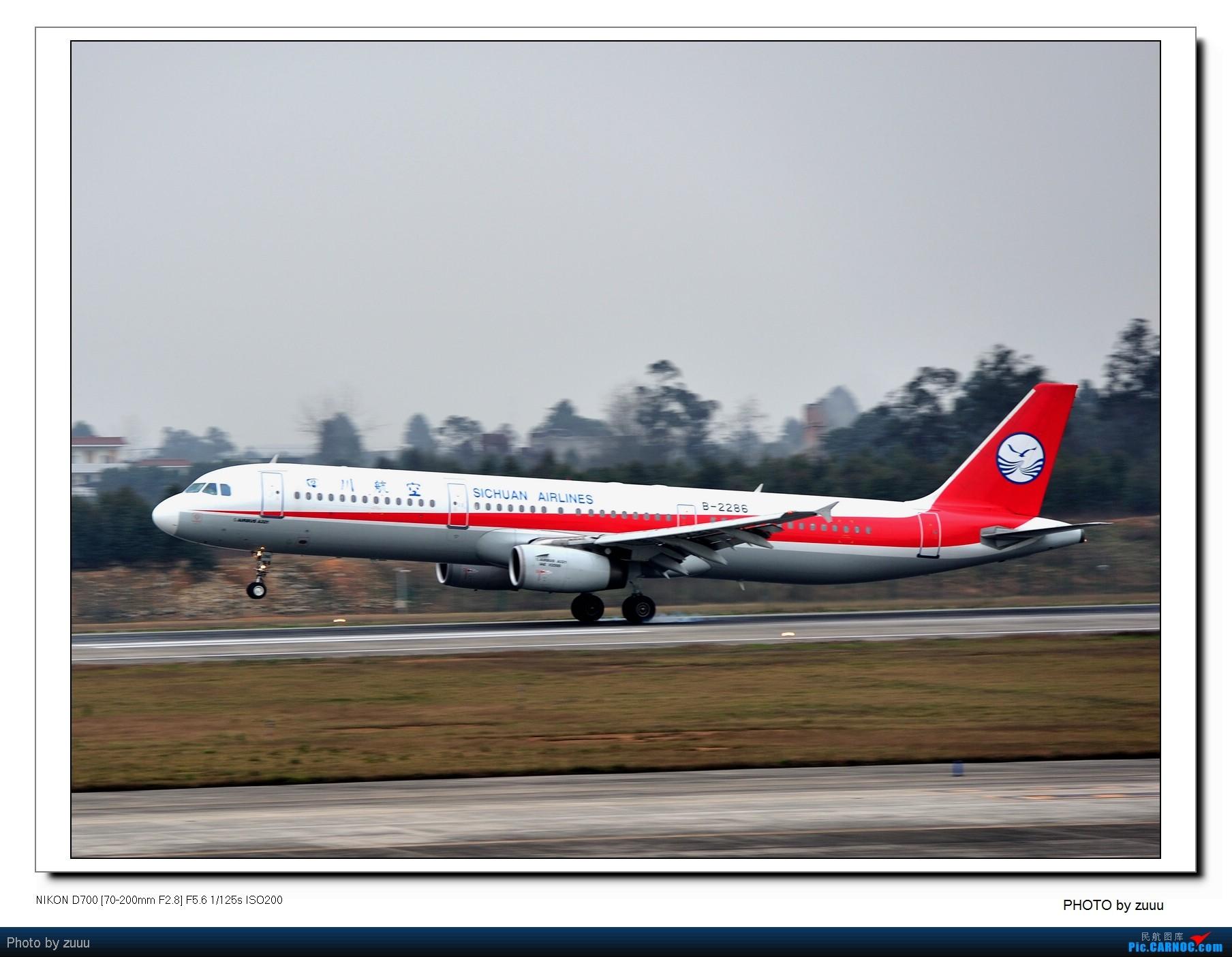 Re:2月25日双流机场拍降落,拉烟专辑 AIRBUS A321-100 B-2286 中国成都双流机场