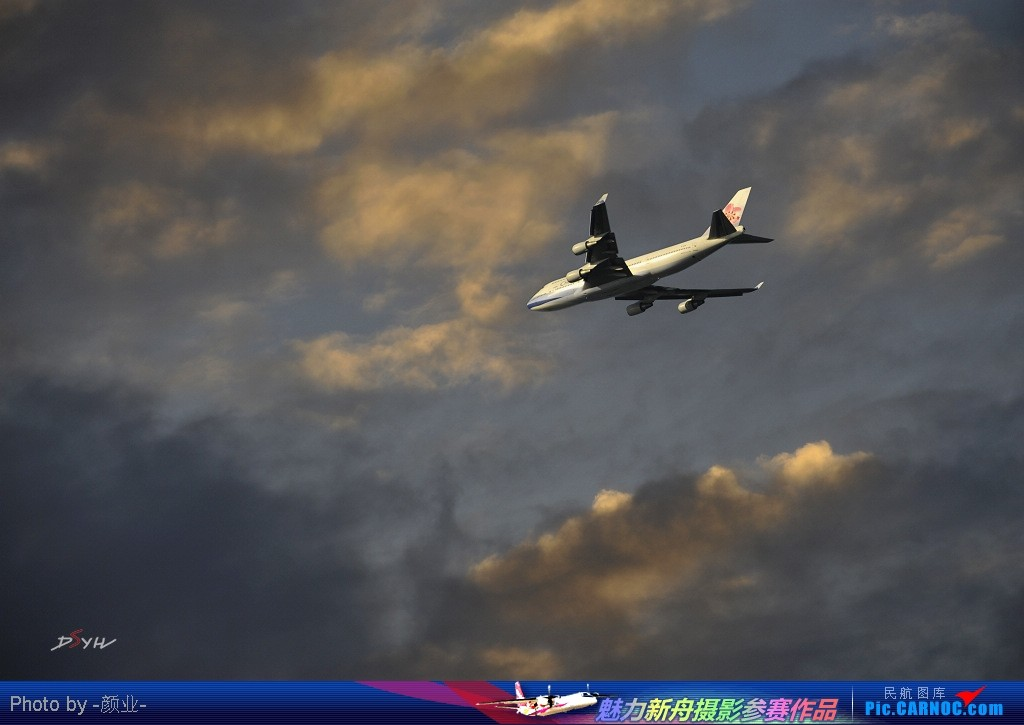 Re:[原创]我的打灰机心情[广州] BOEING 747-400  广州市区