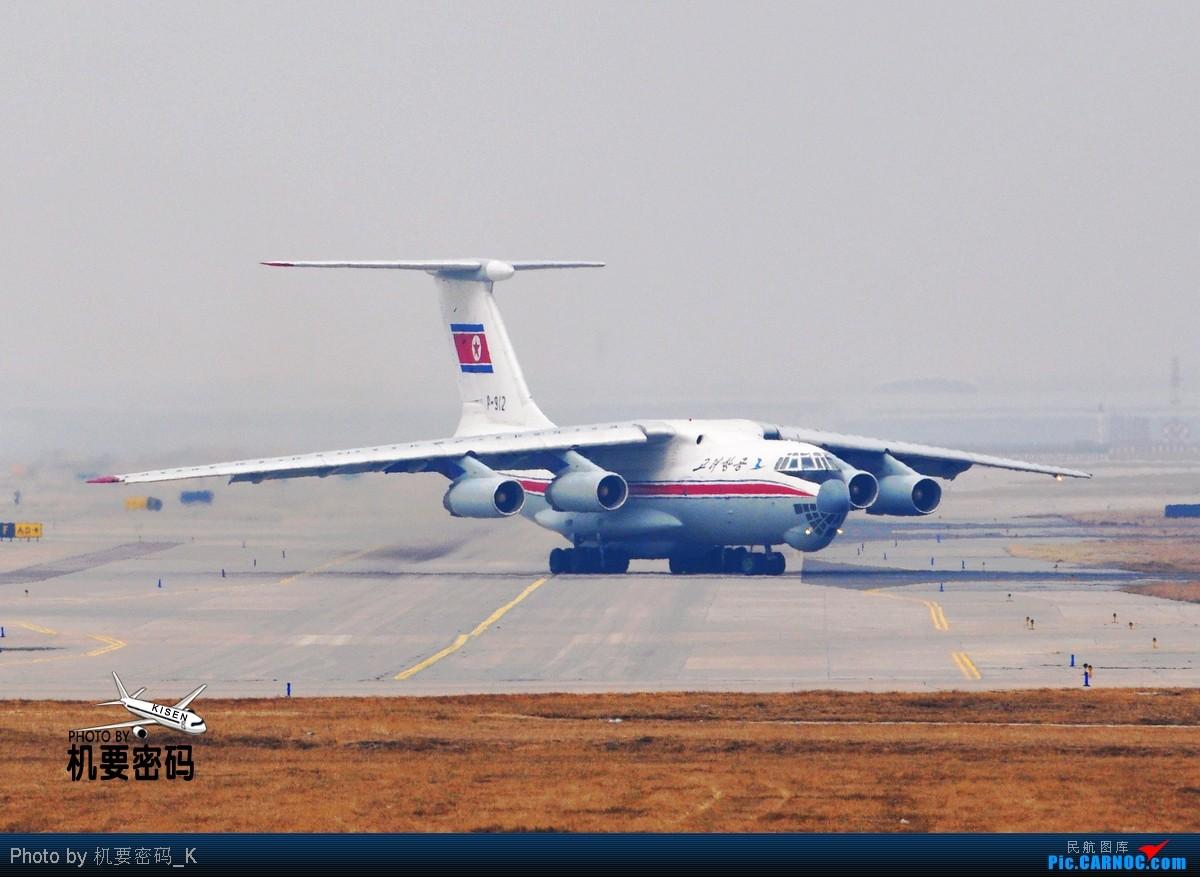 第一改�(9k�9��yd�yil_天气不给力啊. ilyushin il-76 p-912 中国北京首都机场