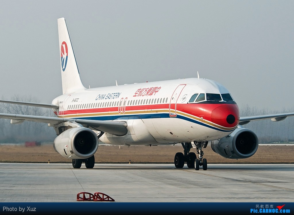 Re:[原创]PM2.5搞的广州没法拍机,就放点外地的 AIRBUS A320-200 B-6672 中国淮安涟水机场