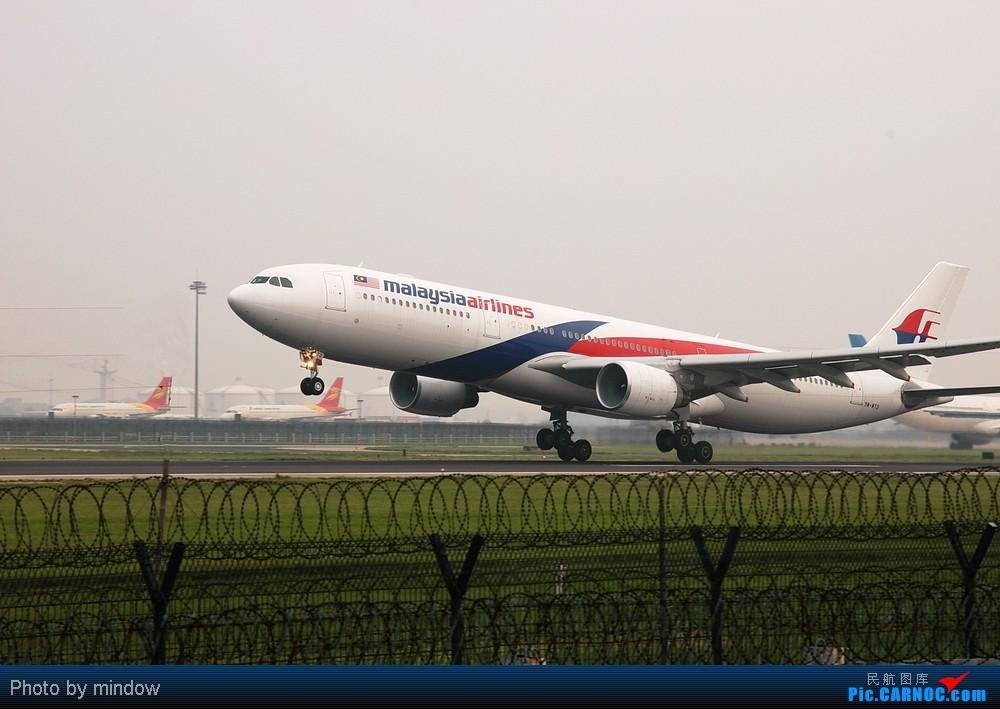 Re:[原创]首都机场36L马航起飞 AIRBUS A330 9M-MTD 中国北京首都机场