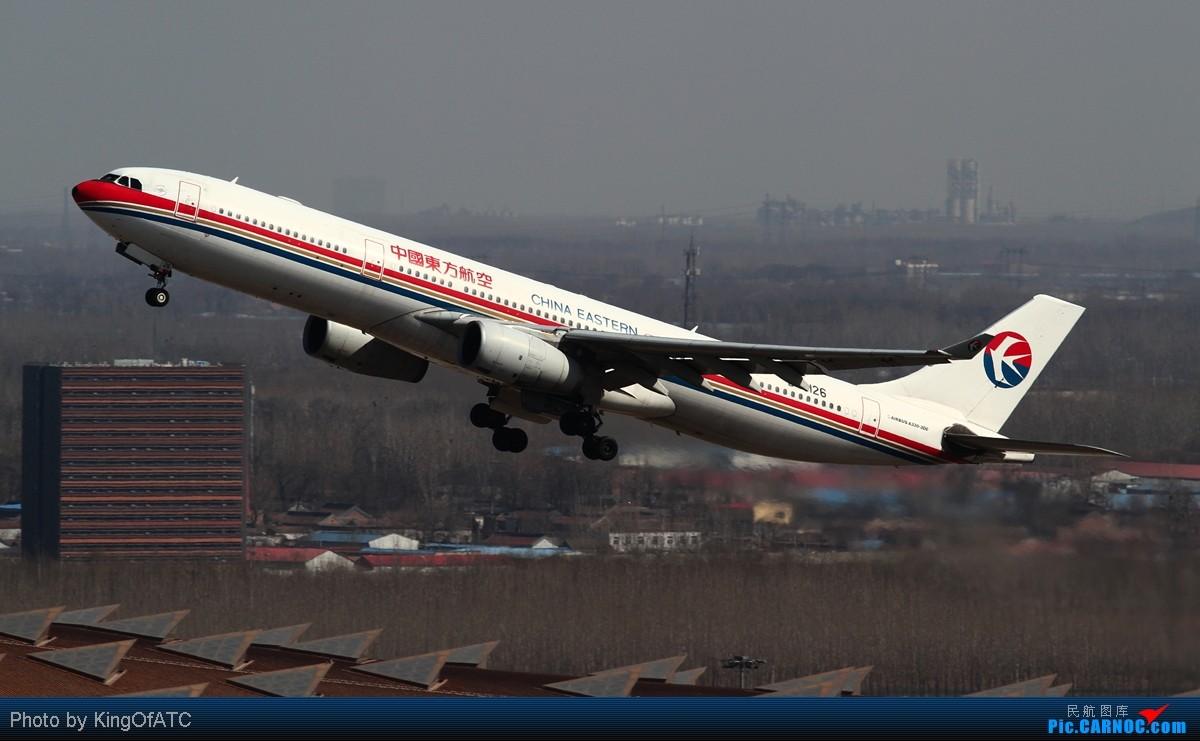 [原创]**PEK好天!CAVOK!!**得瑟得瑟大飞机吧 AIRBUS A330-300 B-6126 中国北京首都机场