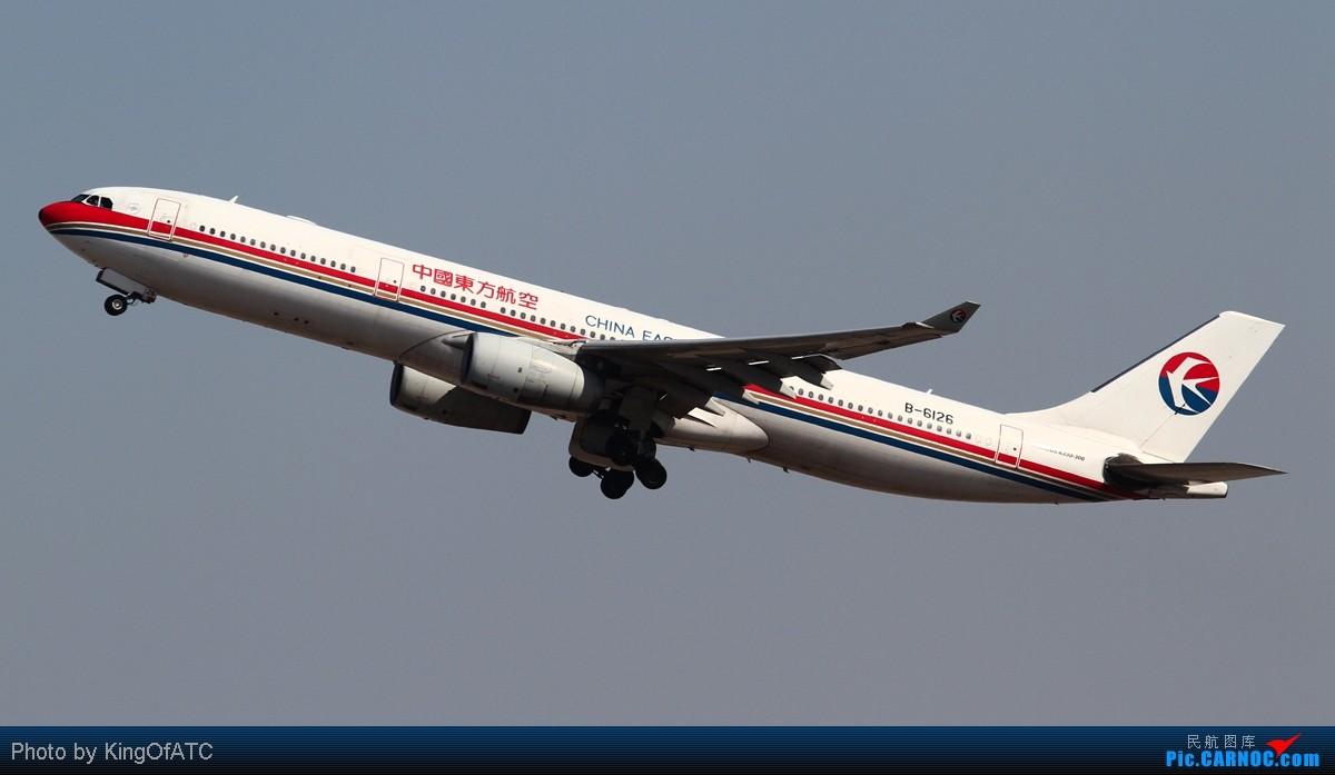 Re:[原创]**PEK好天!CAVOK!!**得瑟得瑟大飞机吧 AIRBUS A330-300 B-6126 中国北京首都机场