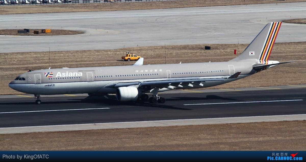 Re:[原创]**PEK好天!CAVOK!!**得瑟得瑟大飞机吧 AIRBUS A330-300 HL7746 中国北京首都机场