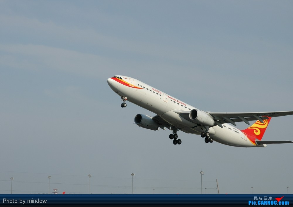 Re:[原创]首都机场36L马航A330、海航A346起飞 AIRBUS A330-300 B-6527 中国北京首都机场