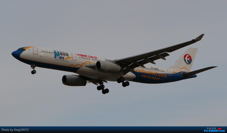 [原创]**24-70也行?**东航窦尔敦又过来挑战视觉极限了 AIRBUS A330-300 B-6125 中国北京首都机场