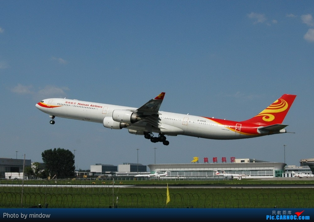 Re:[原创]PEK 36L马航A330、海航A346、A330起飞 AIRBUS A340-600 B-6509 中国北京首都机场