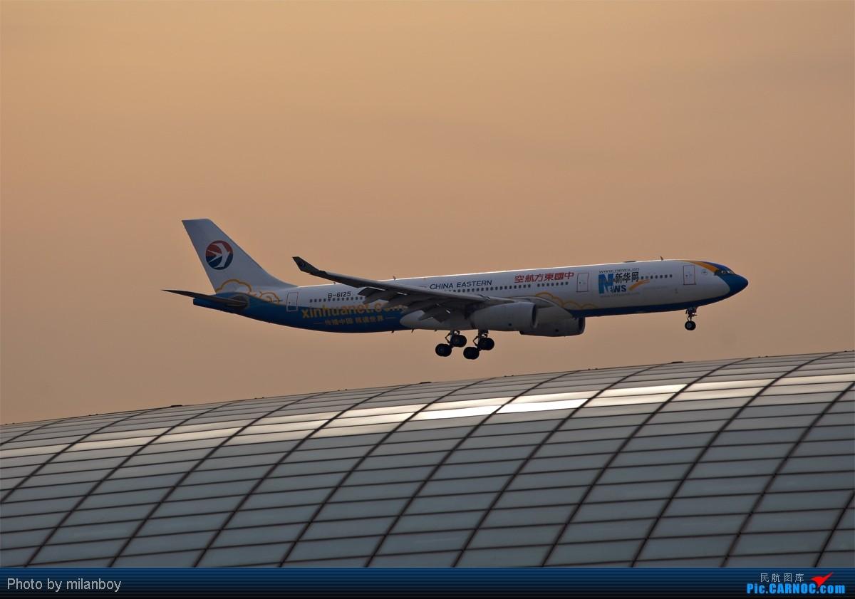 Re:[原创]**24-70也行?**东航窦尔敦又过来挑战视觉极限了 AIRBUS A330-300 B-6125 中国北京首都机场