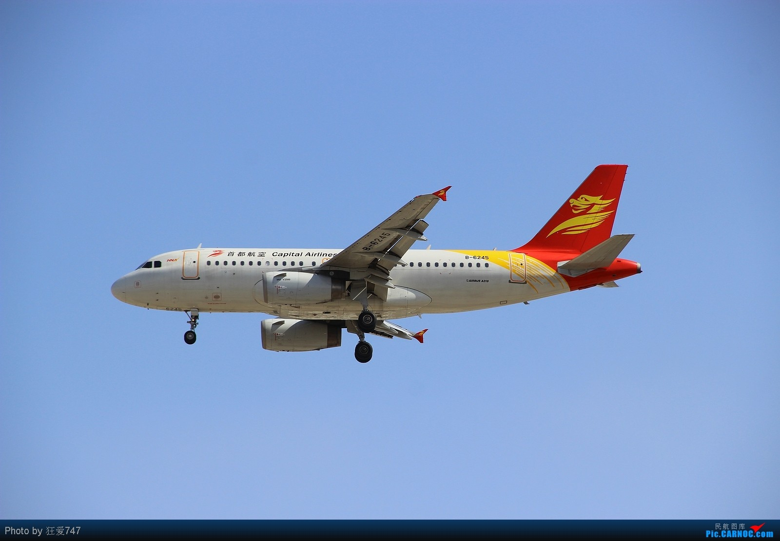 Re:[原创]今天转战西跑的一些收货。 AIRBUS A319-100 B-6245 中国北京首都机场