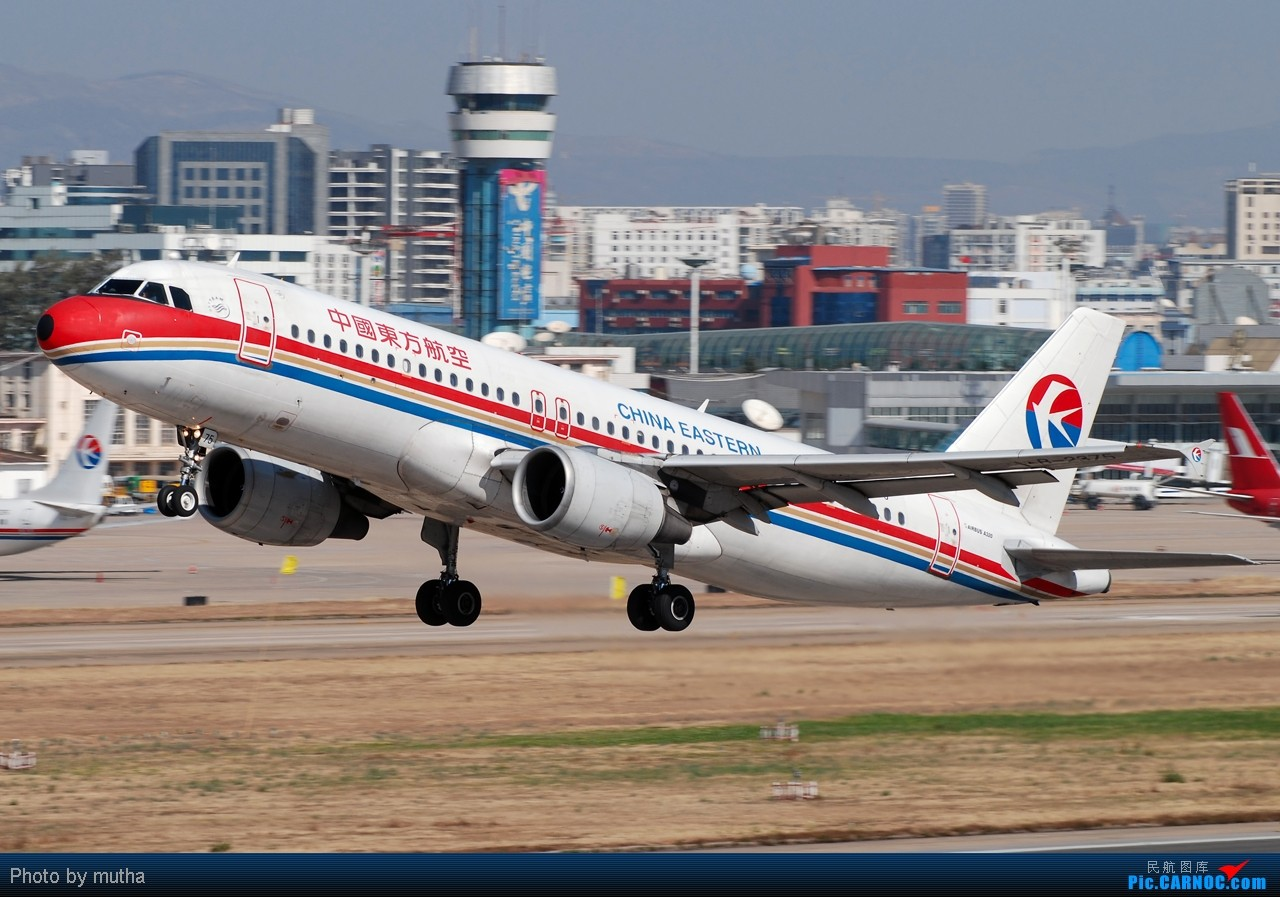 Re:心中的日月——香格里拉 AIRBUS A320-200 B-6375 中国昆明巫家坝机场
