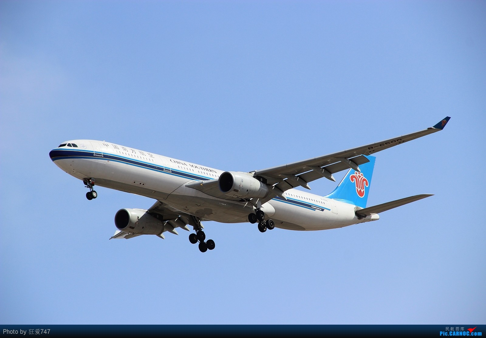 Re:[原创]今天转战西跑的一些收货。 AIRBUS A330-300 B-6500 中国北京首都机场