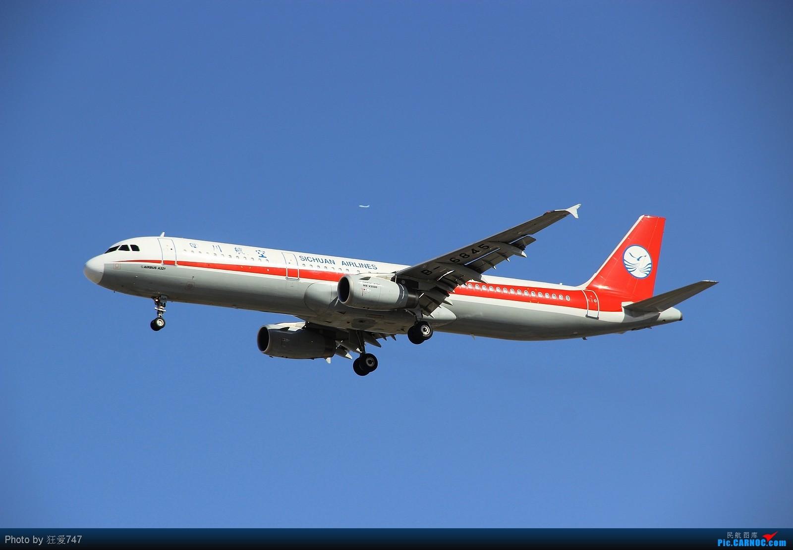 Re:[原创]今天转战西跑的一些收货。 AIRBUS A321-200 B-6845 中国北京首都机场