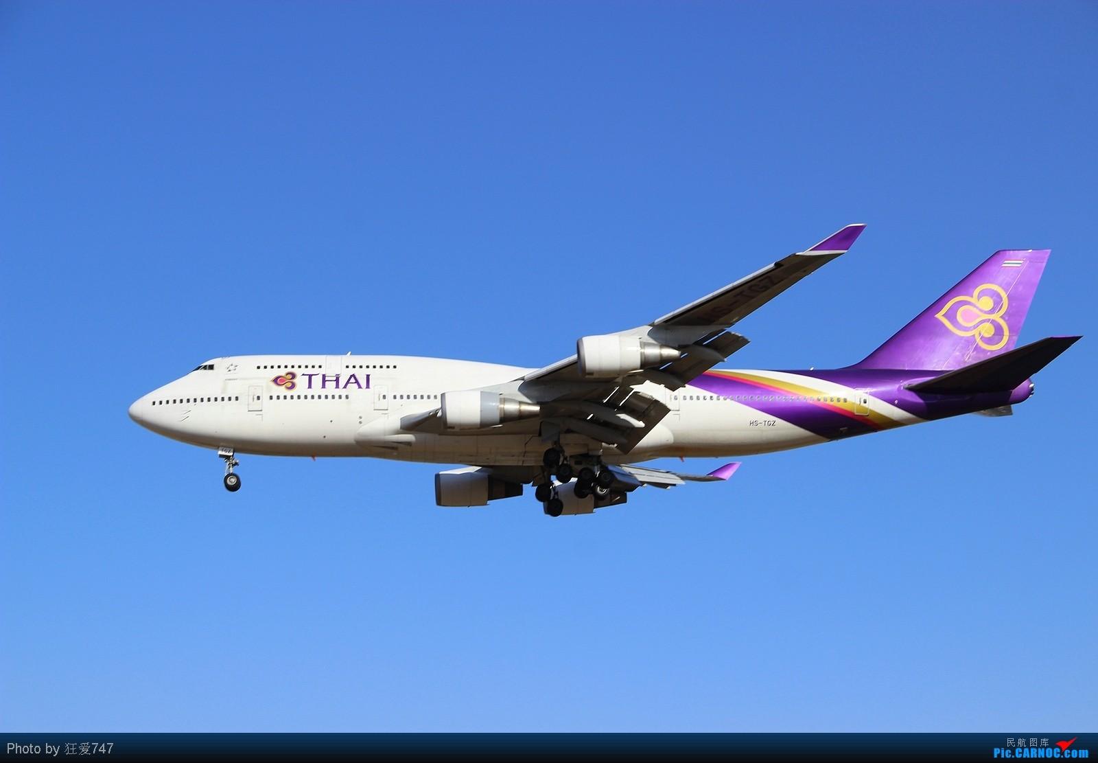 Re:[原创]今天转战西跑的一些收货。 BOEING 747-400 HS-TGZ 中国北京首都机场