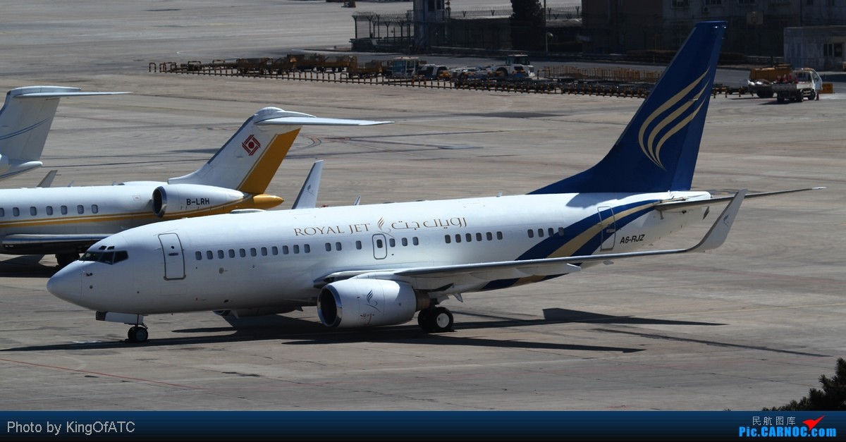 [原创]**稀罕货**阿联酋包机服务公司Royal Jet临空PEK! BOEING BBJ(737-700) A6-RJZ 中国北京首都机场