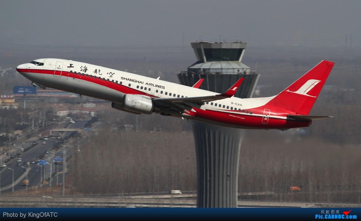 Re:[原创]**好天气**土库曼的小翠鸟 BOEING 737-800 B-5316 中国北京首都机场