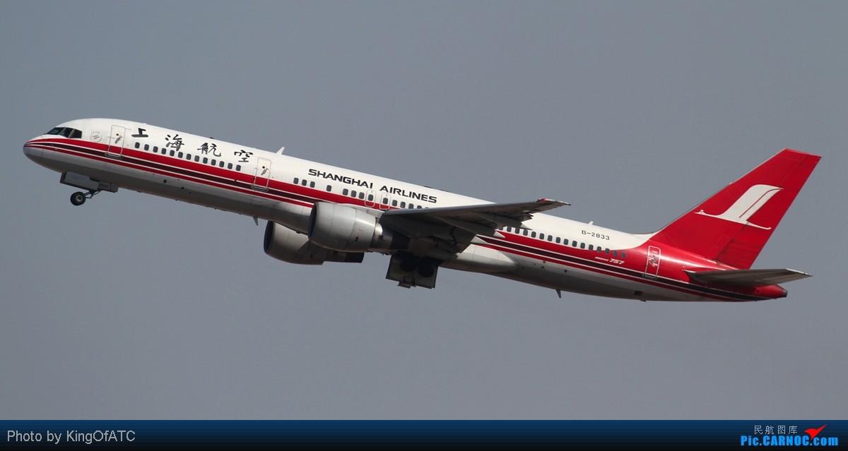 Re:[原创]**好天气**土库曼的小翠鸟 BOEING 757-200 B-2833 中国北京首都机场
