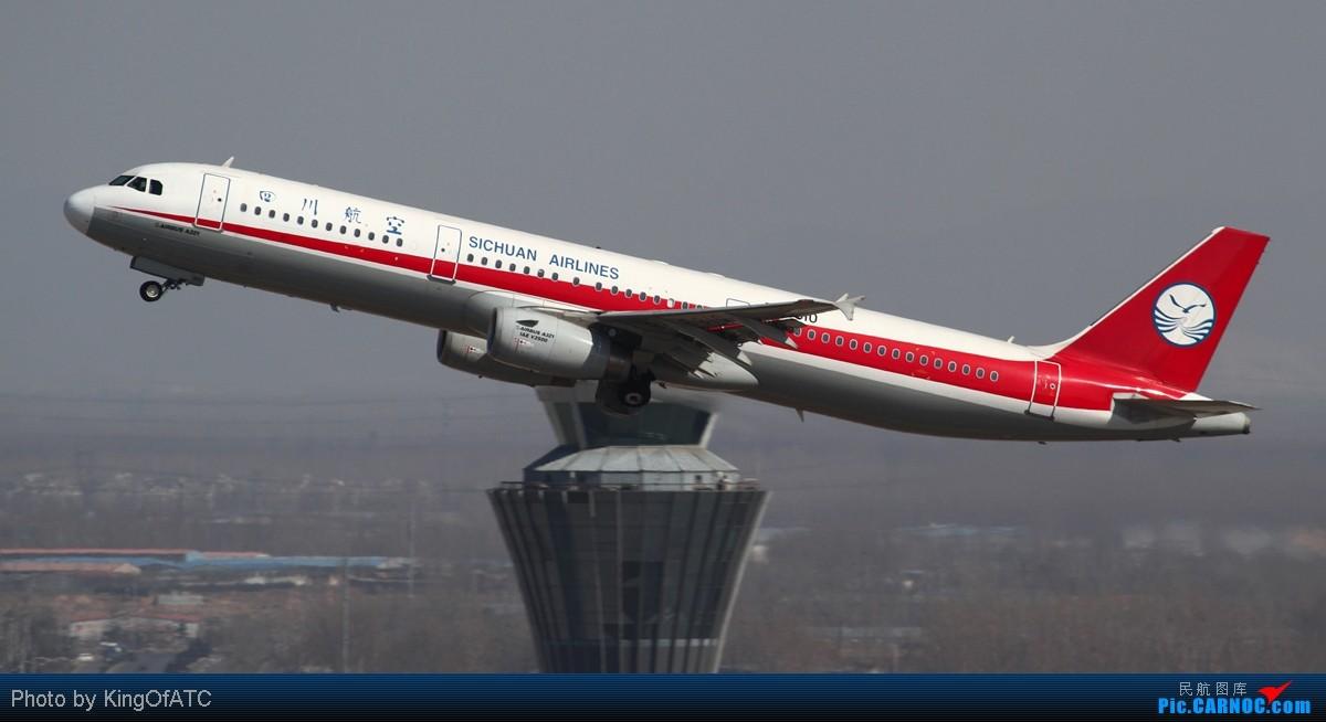 Re:[原创]**好天气**土库曼的小翠鸟 AIRBUS A321-200 B-6810 中国北京首都机场