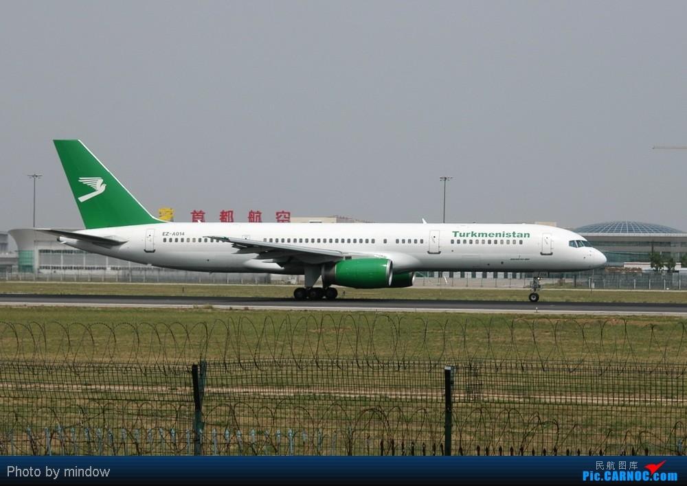 Re:[原创]**好天气**土库曼的小翠鸟 BOEING 757-200 EZ-A014 中国北京首都机场