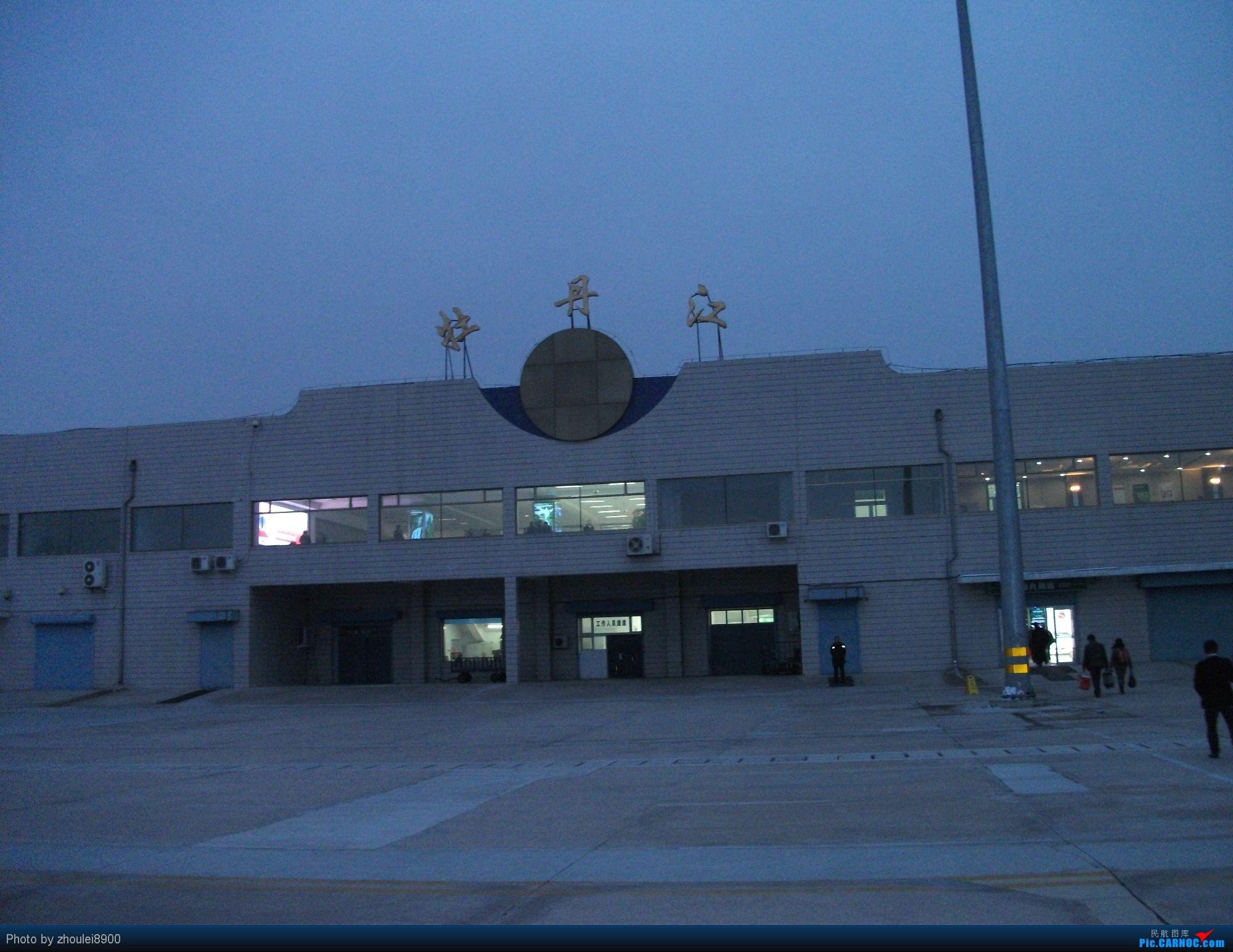 re:[原创]为飞而飞,只为体验新舟60,哈尔滨至牡丹江 中国牡丹江海浪