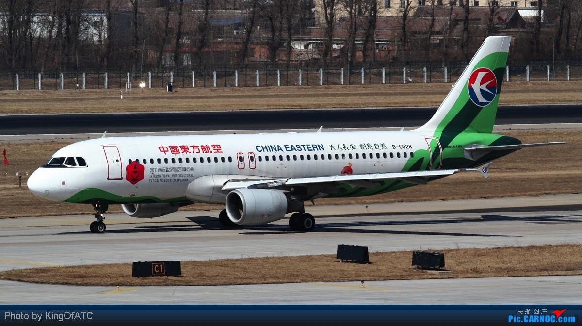 Re:[原创]**好天气不是天天有**PEK的阴雨,发点儿晴天图 AIRBUS A320-200 B-6028 中国北京首都机场