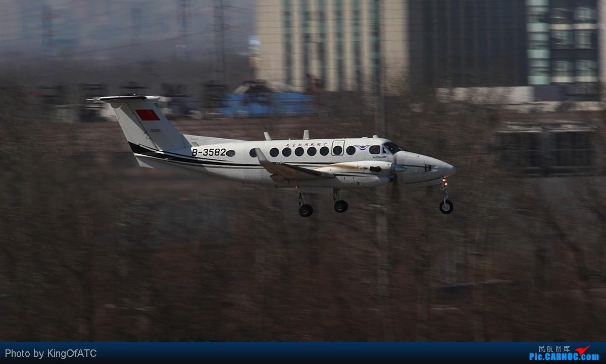 Re:[原创]**好天气不是天天有**PEK的阴雨,发点儿晴天图 BEECH 350 SUPER KING AIR B-3582 中国北京首都机场