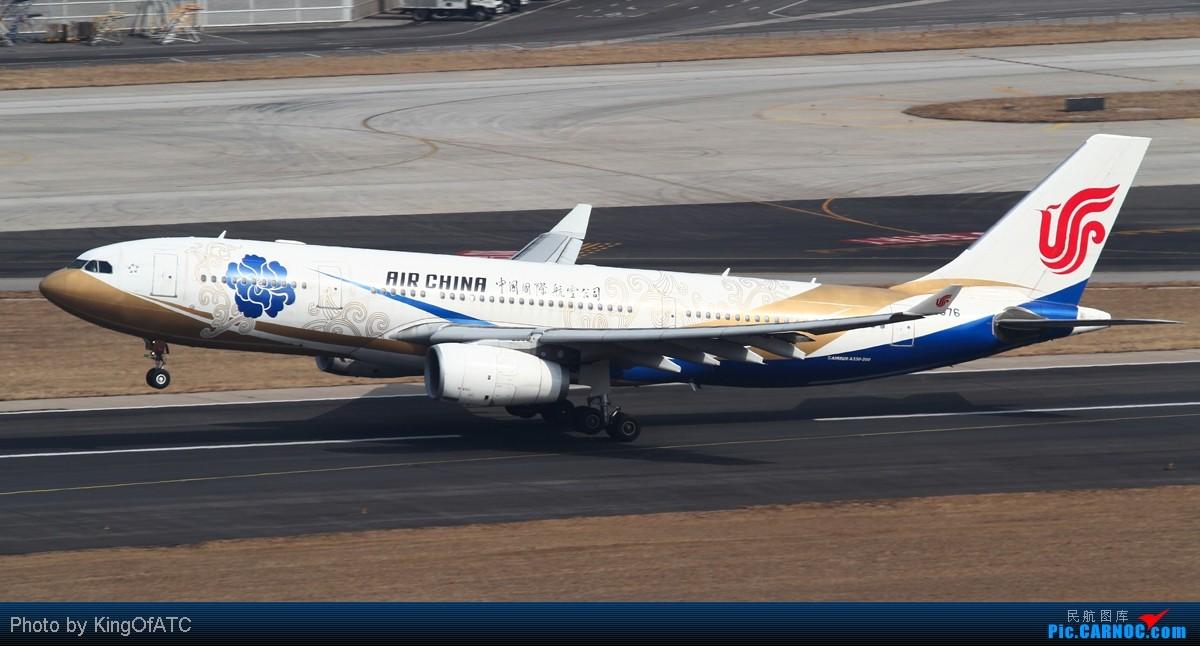 [原创]**古怪的PEK天气**紫宸相见,光线都Hold不住了 AIRBUS A330-200 B-6076 中国北京首都机场