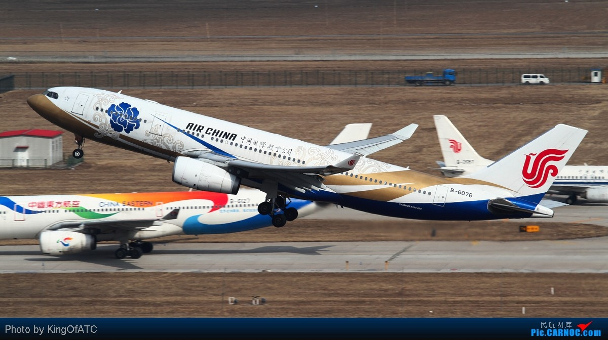 Re:[原创]**古怪的PEK天气**紫宸相见,光线都Hold不住了 AIRBUS A330-200 B-6076 中国北京首都机场