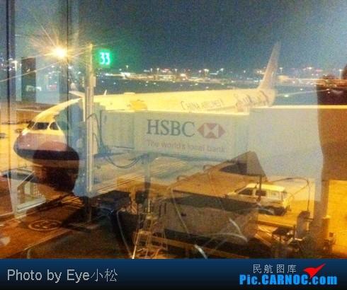 Re:[原创][初來乍到 遊記首發] SYD-BKK 中華航空商務艙 AIRBUS 330-302 B-18311 澳大利亚悉尼金斯福德·史密斯机场