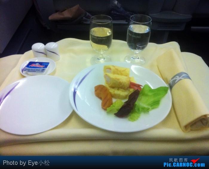 Re:[原创][初來乍到 遊記首發] SYD-BKK 中華航空商務艙