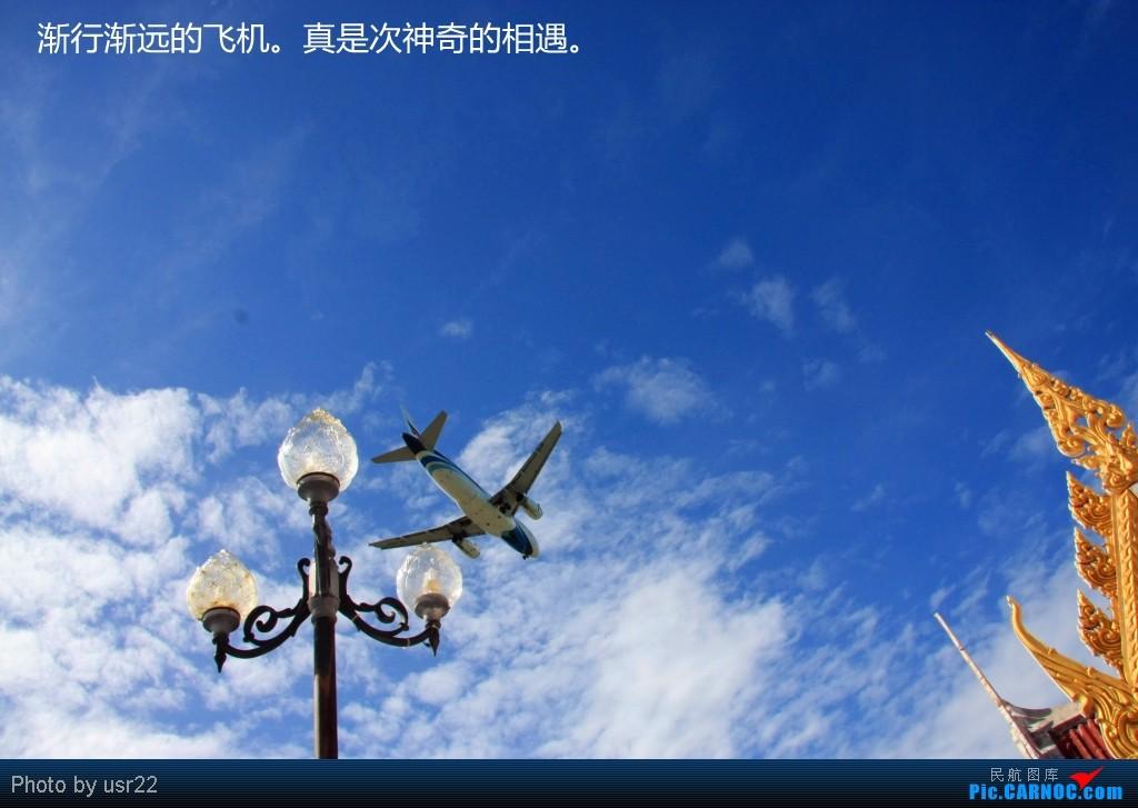 Re:[原创]【USR22游记-3】苏梅岛五日行(下):PG805 USM-HKG,苏梅岛风景,富贵大佛拍飞机,特色的苏梅机场
