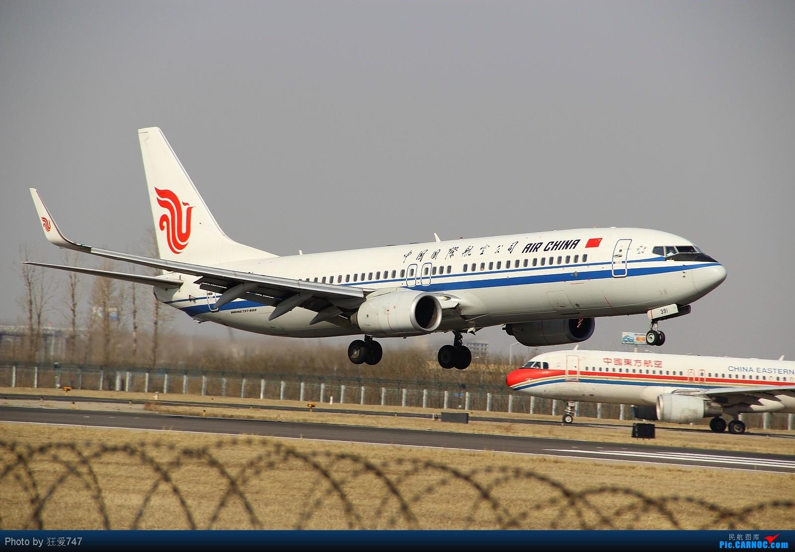 Re:昨日西跑一组降落图 BOEING 737-800 B-5391 中国北京首都机场