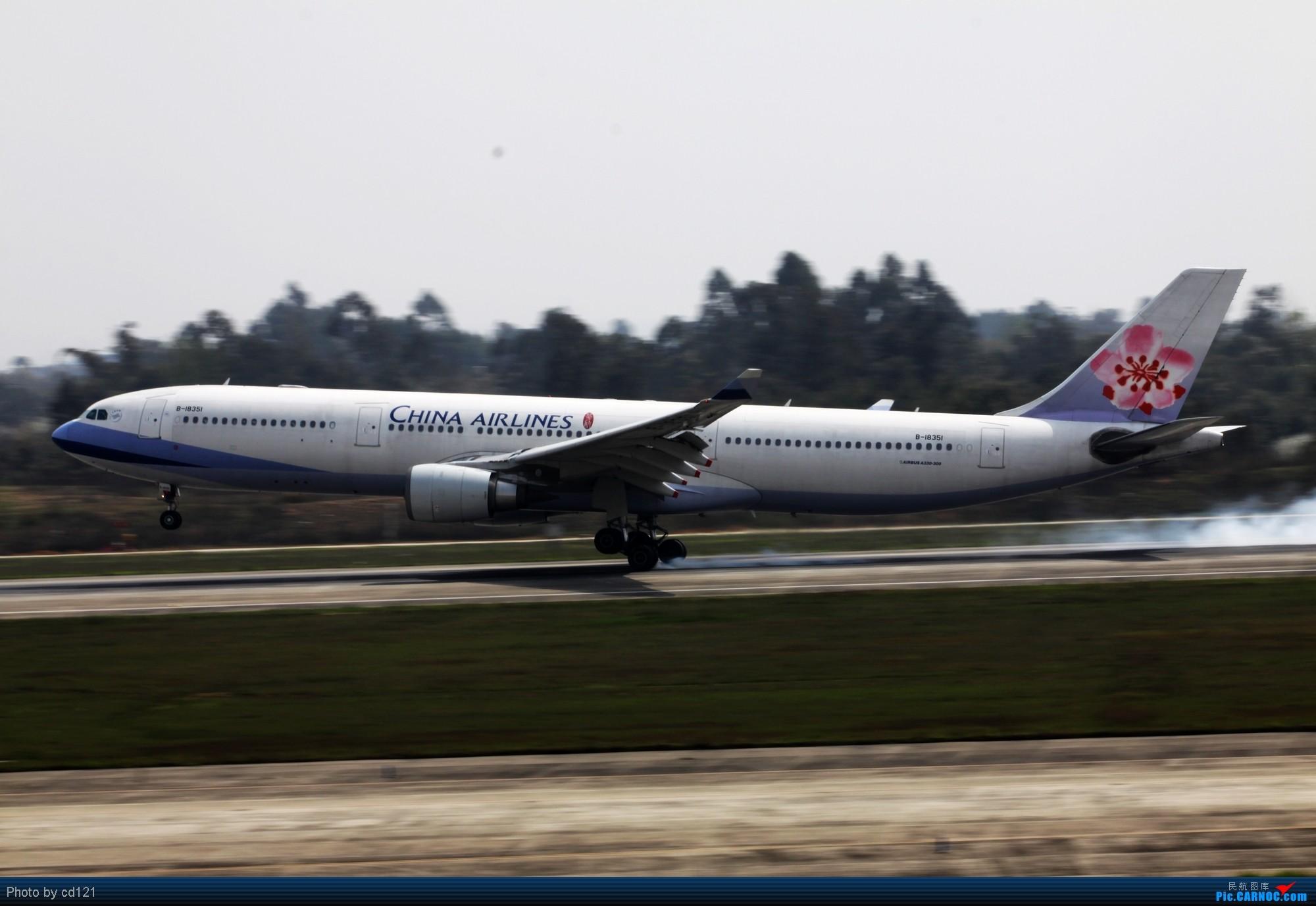 CTU这么好的天气,怎么也得发张图啊 AIRBUS A330-300 B-18351 中国成都双流机场
