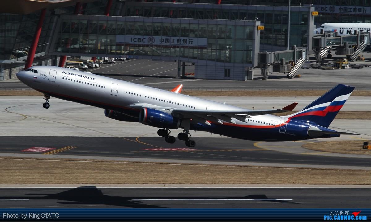 Re:[原创]**PEK CAVOK**印尼苏西洛的灰机+好光线下的大灰机 AIRBUS A330-300 VQ-BNS 中国北京首都机场