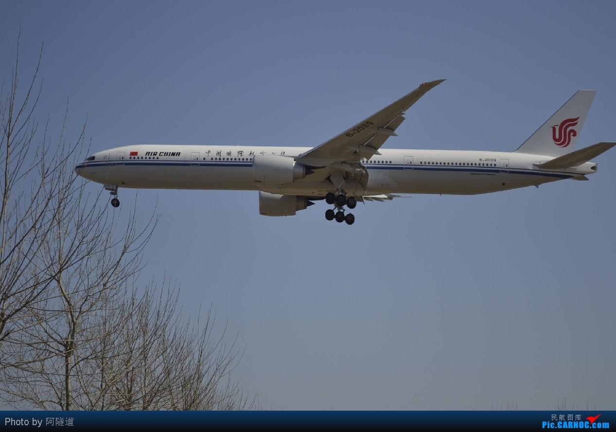 Re:[原创]**PEK CAVOK**印尼苏西洛的灰机+好光线下的大灰机 777-300ER